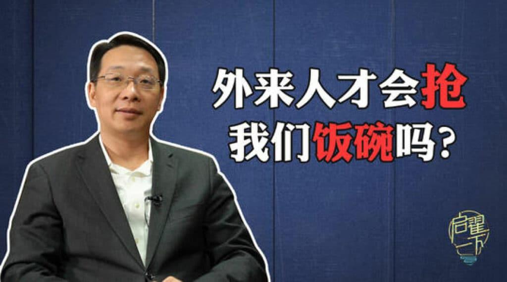 """365j.me 翟东升是个喜欢显摆的人 这位中国专家的""""小辫子""""被特朗普抓住了 瞬间成为中国网民眼里的""""猪队友"""""""
