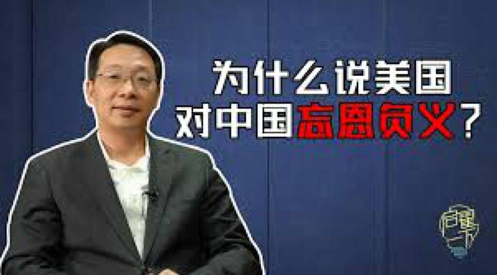 """365j.me 翟东升:华盛顿精英比川普更反华 这位中国专家的""""小辫子""""被特朗普抓住了 瞬间成为中国网民眼里的""""猪队友"""""""